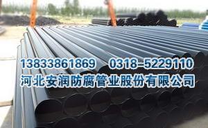 涂塑钢质电缆保护管批发商
