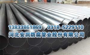 涂塑钢质电缆套管供应商