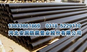 涂塑钢质电缆保护套管厂家供货