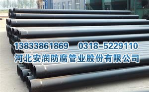 涂塑钢质电缆保护管供应商
