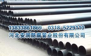 涂塑电缆保护套管出厂价