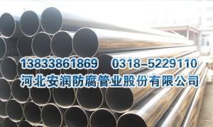 涂塑钢质电缆保护管公司