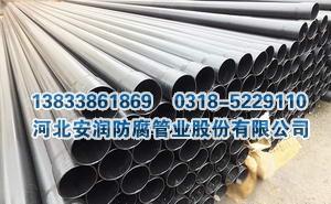 承插式扩口电缆保护管