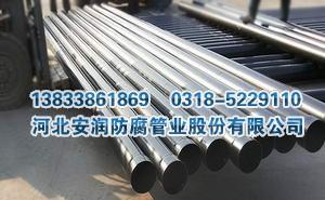 涂塑钢质电缆保护管厂家