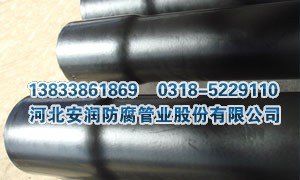 涂塑钢质电缆套管厂家