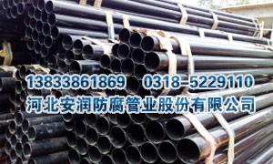 涂塑钢质电缆保护套管批发