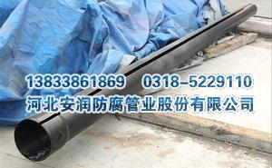 非磁性热浸塑钢管采用扩口承插式连接