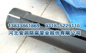 扩口承插式电力热浸塑非磁性钢管