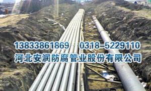 涂塑钢质电缆保护套管