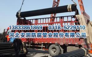 DN200N-HAP热浸塑钢质线缆保护管