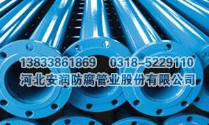 煤矿井下用涂塑复合钢管供应商