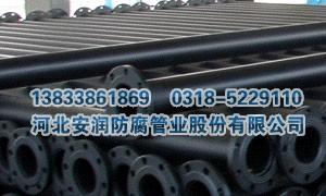 煤矿井下用涂塑钢管批发