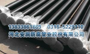 煤矿井下用涂塑复合钢管厂家