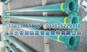 煤矿井下用抽水涂塑复合钢管