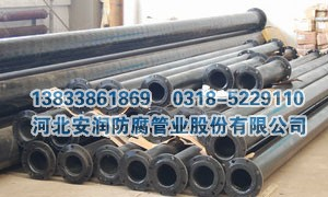 大口径煤矿井下用聚乙烯涂层复合钢管