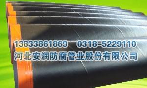 超大口径煤矿井下用聚乙烯涂层复合钢管
