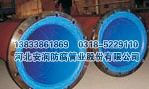 煤矿井下用抽排水涂塑复合钢管