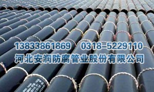 煤矿井下用聚乙烯涂层钢管供应商