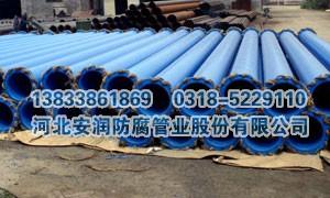 煤矿井下用钢塑复合管