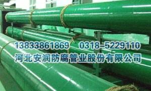 煤矿井下用供排水钢塑复合管厂家供货