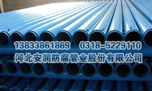 煤矿井下用聚乙烯涂层复合钢管厂家批发