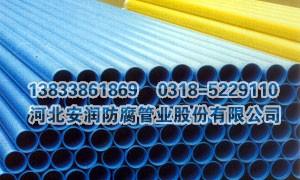 矿用聚乙烯涂层复合钢管批发厂家