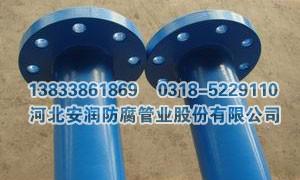 煤矿井下用排水涂塑复合钢管