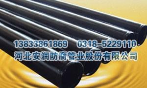 煤矿井下供排水钢管厂家公司