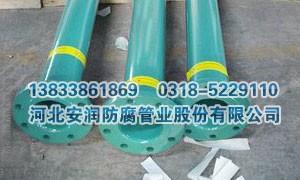 煤矿井下用聚乙烯涂层复合钢管批发