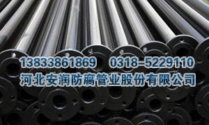 矿用聚乙烯涂层复合钢管价格
