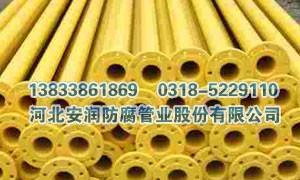厂家直供聚乙烯涂层复合钢管