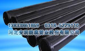 煤矿井下用钢塑复合管厂家公司