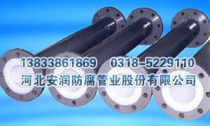 排吸泥钢塑复合泵管厂家