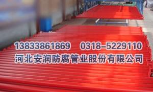 消防用涂塑复合钢管生产厂家批发公司
