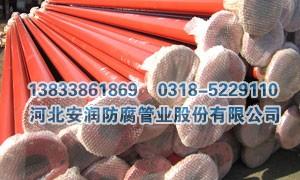 排吸泥钢塑复合泵管生产厂家