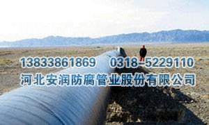 聚乙烯涂层复合钢管供应公司