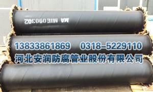 超大口径涂塑钢管抽排水钢管厂家