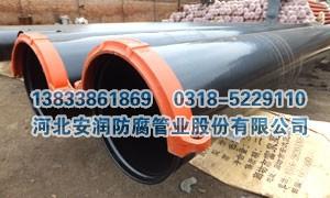 生产厂家批发煤矿井下抽排水涂塑钢管