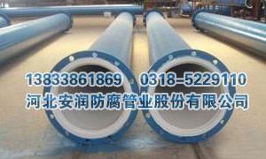 大口径煤矿井下用聚乙烯涂层复合钢管供应商