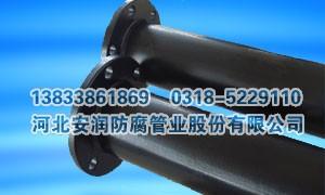 煤矿用热浸塑复合钢管生产厂家