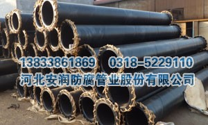 超大口径热浸塑钢塑复合管生产厂家