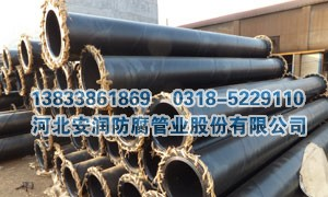 煤矿井下用正负压通风涂塑钢管