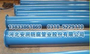 煤矿井下用聚乙烯涂层钢管厂
