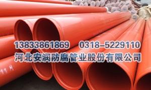 煤矿井下用给排水涂塑复合钢管