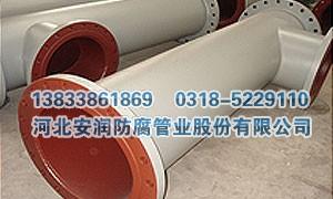 大口径聚乙烯涂层复合钢管