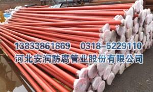 煤矿井下用涂塑复合钢管价格